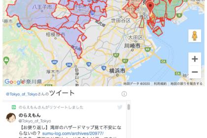 マンションブロガー・ツイッタラーマップ